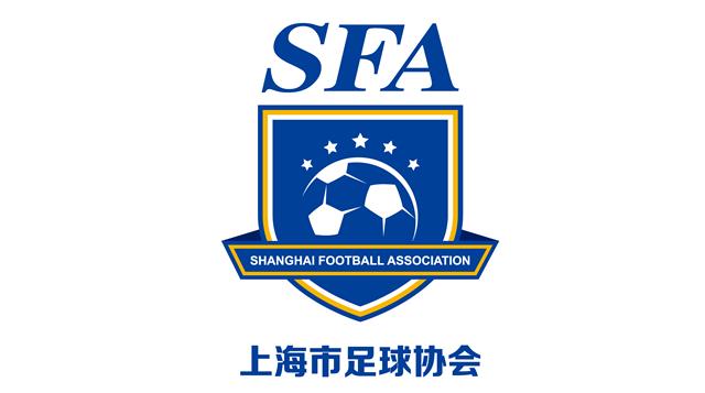 上海足协E级教练员-线上课程