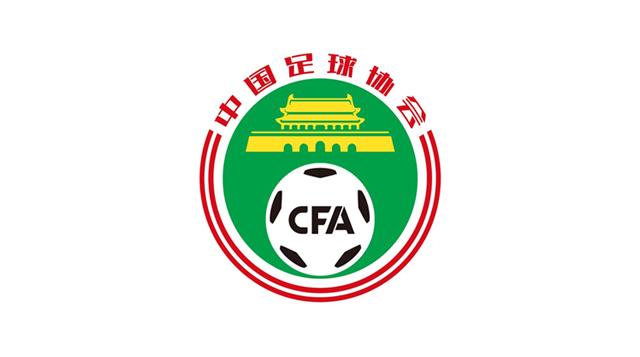 【C2】2021年中国足协C级教练员培训班上海第二期